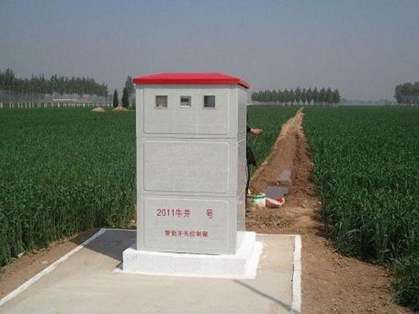 射频卡水利灌溉控制器操作规范
