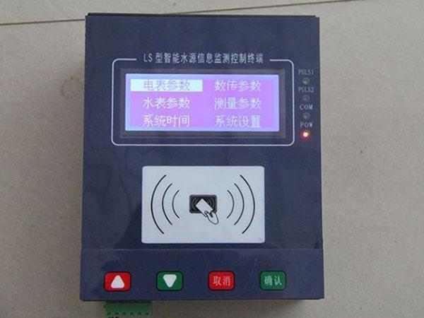 射频卡控制器的使用方法
