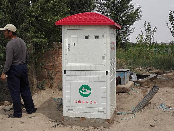 农田灌溉智能井房04.jpg
