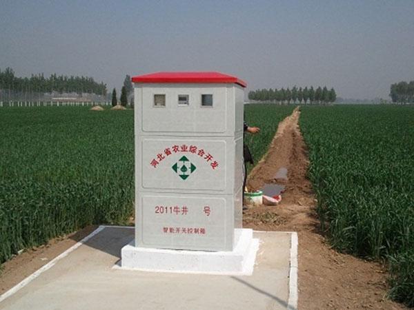 农田灌溉智能井房