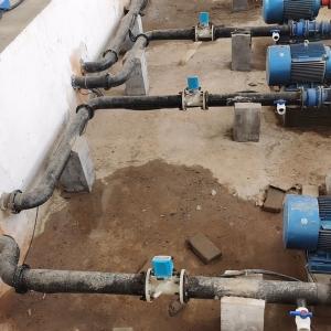 农业水价改革平台