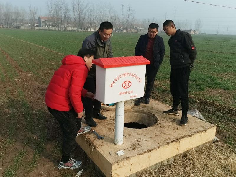射频卡机井灌溉控制LOVEBET爱博体育官网