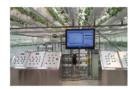 物联网水肥一体化LOVEBET爱博体育官网是将灌溉与施肥融为一体的农业新技术