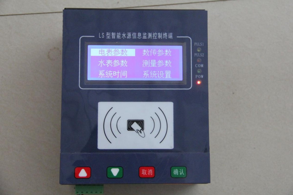 水资源控制器简介