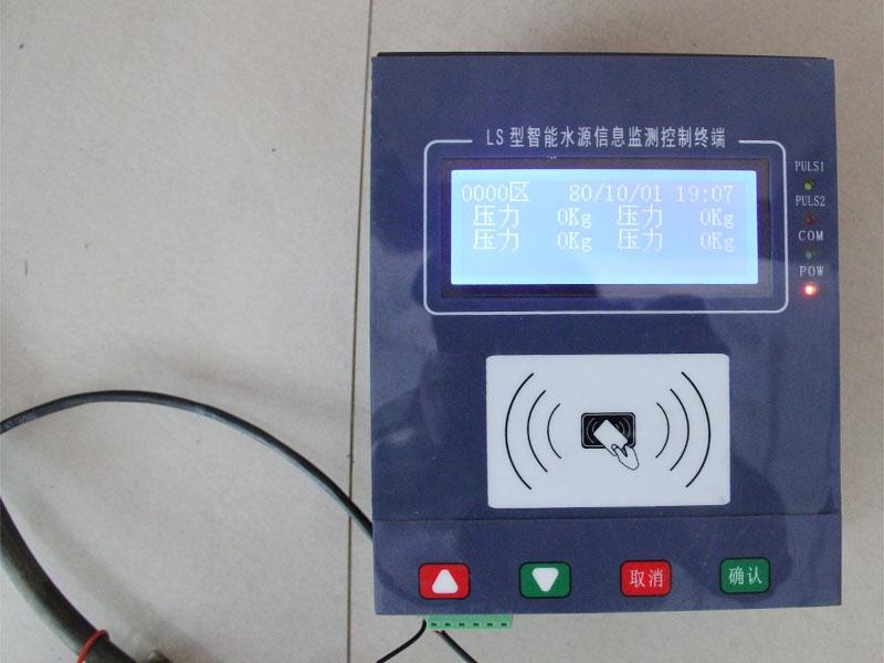 山东联盛自控科技有限公司射频控制器的介绍